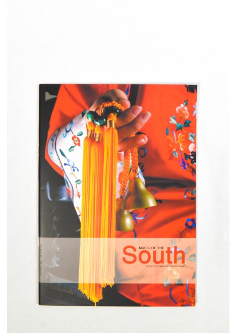 Music of the South with VCD (Resource Kit)